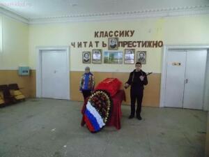 День Неизвестного Солдата- х. Сулин Миллеровского района - DSCN0947.JPG