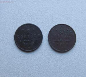 4-ре монеты до 15.12.16 в 22.00 по МСК - IMG_6884.JPG