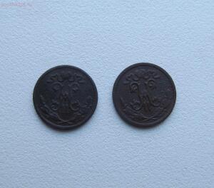 4-ре монеты до 15.12.16 в 22.00 по МСК - IMG_6888.JPG