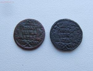 4-ре монеты до 15.12.16 в 22.00 по МСК - IMG_6880.JPG