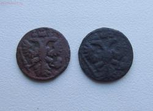 4-ре монеты до 15.12.16 в 22.00 по МСК - IMG_6882.JPG