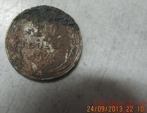 Способы чистки серебряных монет - IMG_1289.JPG