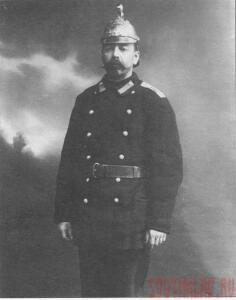 Служивые люди Российской Империи - 1913 брендмейстер пожарной части.Российская империя.jpg