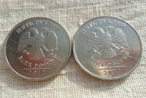 Браки монет. Общая тема для ваших браков монет - SAM_2921.jpg