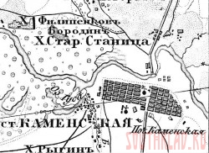 Каменск-шахтинский неизвестная война  - 26-18.jpg