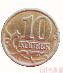10 копеек 2000 и 10 копеек 2001 года - 10 коп 2001_аверс.JPG