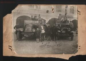 Кокарды На Ранних Советских Пожарных Касках. - Пожарные 1933 -1937 годы.jpg