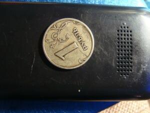 Браки монет. Общая тема для ваших браков монет - DSC00832.JPG