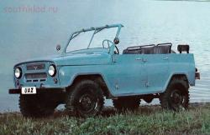 УАЗы - авто для бездора - уаз..jpg