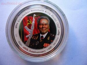 Необычные монеты - 2_dollara_2007_goda_ostrova_kuka_avtomat_kalashnikova.jpg