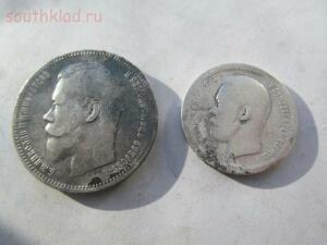 рубль 1897г и 50 коп 1896 г - 8778971.jpg