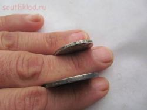 рубль 1897г и 50 коп 1896 г - 8765659.jpg