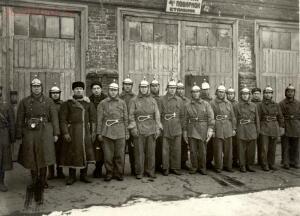 Кокарды На Ранних Советских Пожарных Касках. - 04.jpg