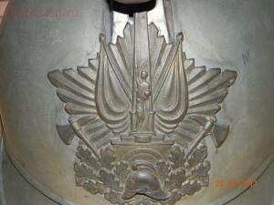 Кокарды На Ранних Советских Пожарных Касках. - 02.jpg
