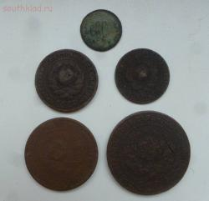 1-2-3-5 копеек 1924 года полкопейки 1925 года. До 03.01.17г. в 21.00 МСК - P1360519.JPG
