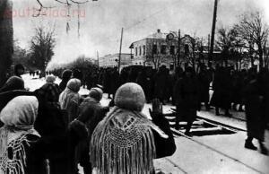 Неизвестная война - 11 января 1943 Пятигорск7.jpg