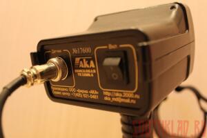 Продаю м д АКА Сигнум 7272 М SFT - IMG_5231.JPG