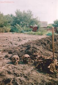 Дулаг-125 или Миллеровская яма  - МИЛЛЕРОВО 1998г.jpg