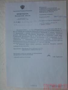 Сергей Кулиничев о начале операции Возмездие  - 4264275.jpg