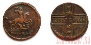 Копейка 1728-1729 годов - kop-1.jpg