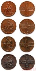 Копейка 1728-1729 годов - kop-3.jpg