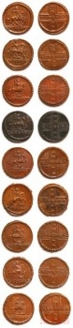 Копейка 1728-1729 годов - kop-4.jpg