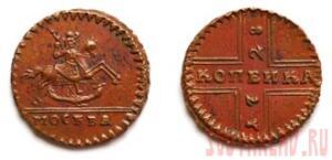 Копейка 1728-1729 годов - kop-7.jpg