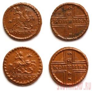 Копейка 1728-1729 годов - kop-12.jpg