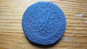 Необычные монеты - IMG_8128.JPG