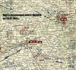 Белые пятна военной истории - 0_8a16b_7d470cd6_XL.jpg