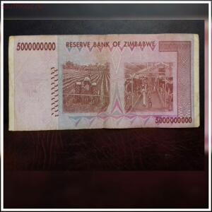 5 млрд. долларов старт с рубля до 29.01 - 1485192541315.jpg