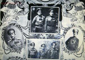 Георгиевские кавалеры Дона. - PICT9945.JPG