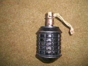 Небольшой обзор ручных гранат Второй мировой - 100-1653.jpg