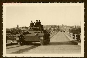 Смоленск - западный щит России - трофей 44 мосты.jpg