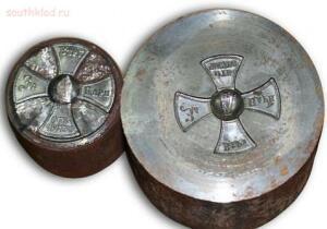 Ополченческий крест и медаль крымской войны - photo_1485611723.jpg