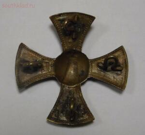Ополченческий крест и медаль крымской войны - 11696806.jpg