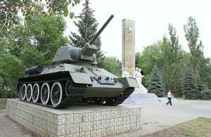 День освобождения Каменска от немецко-фашистских захватчиков - 62807712.jpg