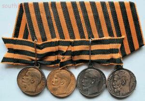Георгиевская медаль - медаль За храбрость  - 2-Георгиевские-медали-с-изображением-Николая-ll.jpg