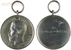 Георгиевская медаль - медаль За храбрость  - big_7.jpg