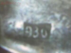Непонятно что это  - mms_img826044099.jpg