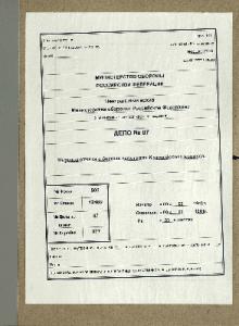 Трофейные немецкие документы с переводом на русский язык - 95725fda168bdeabea0d942df05a8a51.png