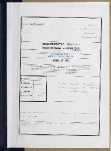 Трофейные немецкие документы с переводом на русский язык - 3d787e40441b8b29cf849774d164c5a4.png