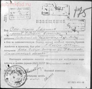 Застывшее время - лейтенант Бирюков.jpg