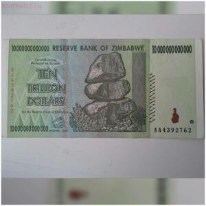 10 триллионов старт 1 рубль до 8.02 - 1486302403545.jpg