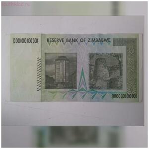 10 триллионов старт 1 рубль до 8.02 - 1486302451608.jpg