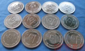 Знаки зодиака, набор монет - сомали зодиак 2.jpg
