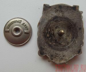 М.С.П.Т.И Отличный плотник - DSCF9565.JPG