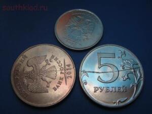Браки монет. Общая тема для ваших браков монет - DSC08977.JPG