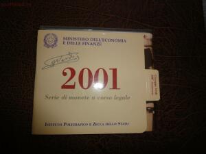 Набор Джузеппе Верди 2001 г. на оценку. - 5..JPG