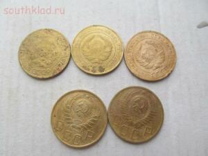 5 коп -5шт окончание 26.02.17 в 22.00 по москве - IMG_0515.JPG